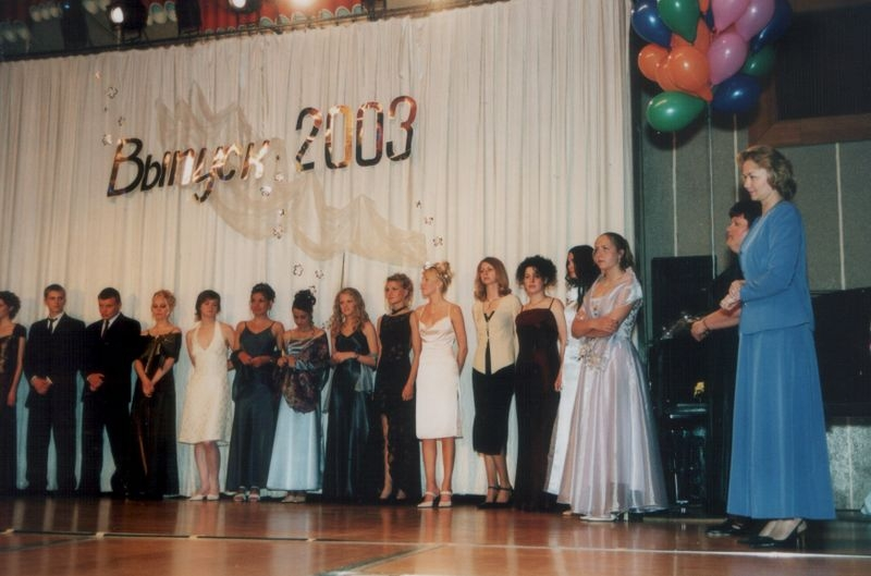 2003_bogatko